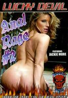 Anal Rage #2
