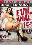 Evil Anal #14