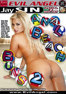 Anal Beach Buns #2
