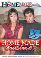 Homemade Couples #7