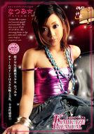 Kamikaze Premium #23