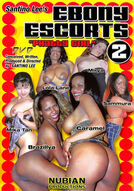 Ebony Escorts: Phatty Girl #2