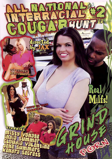ALL NATIONAL INTERRACIAL COUGAR HUNT #2