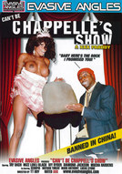 This Can't Be Chapelle's Show