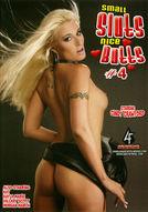 Small Sluts Nice Butts #4