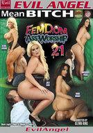 FemDom Ass Worship #21