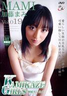 Kamikaze Girls #19