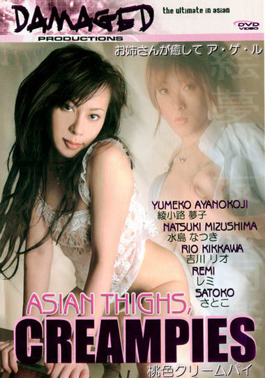 ASIAN THIGHS CREAMPIES