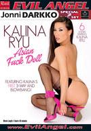 Kalina Ryu: Asian Fuck Doll